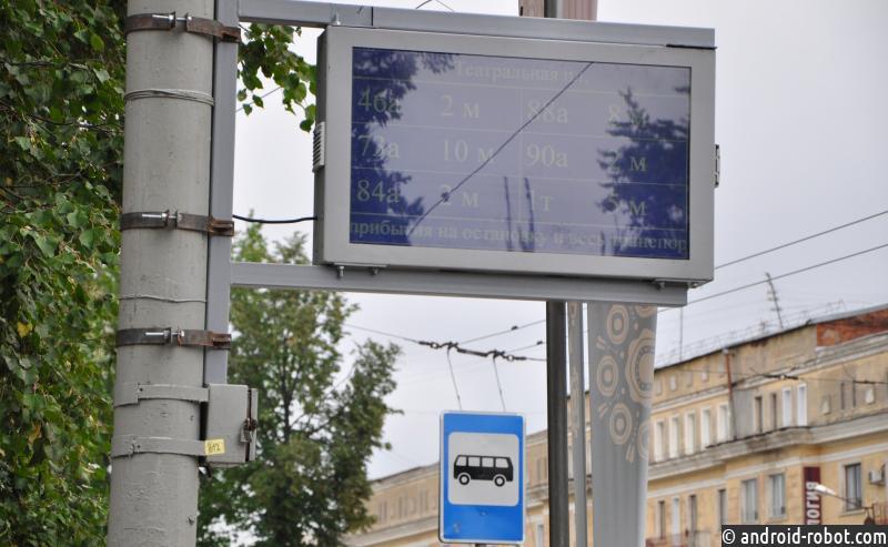 ВКирове шесть остановок будут раздавать бесплатный Wi-Fi