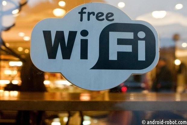 Бесплатного Wi-Fi на дорогах столицы больше небудет