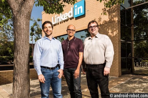 Microsoft купил за астрономическую сумму LinkedIn