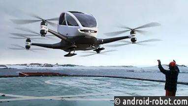 летные тестирования первого вмире пассажирского дрона