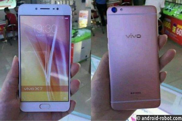 Android-смартфон Vivo X7