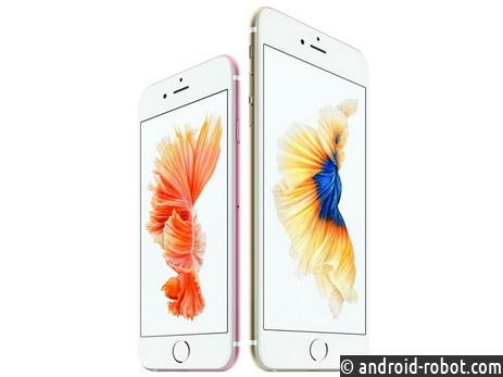 Apple может закончить продажи iPhone встолице Китая