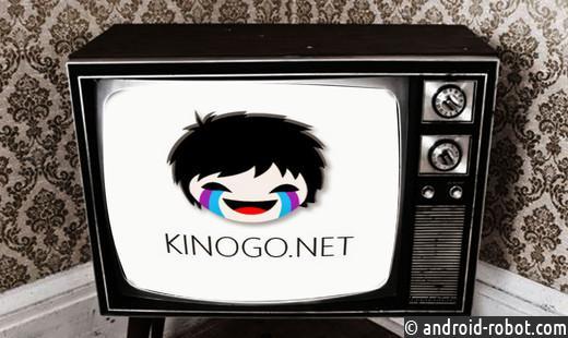Суд навечно заблокировал один изкрупнейших онлайн-кинотеатров Kinogo