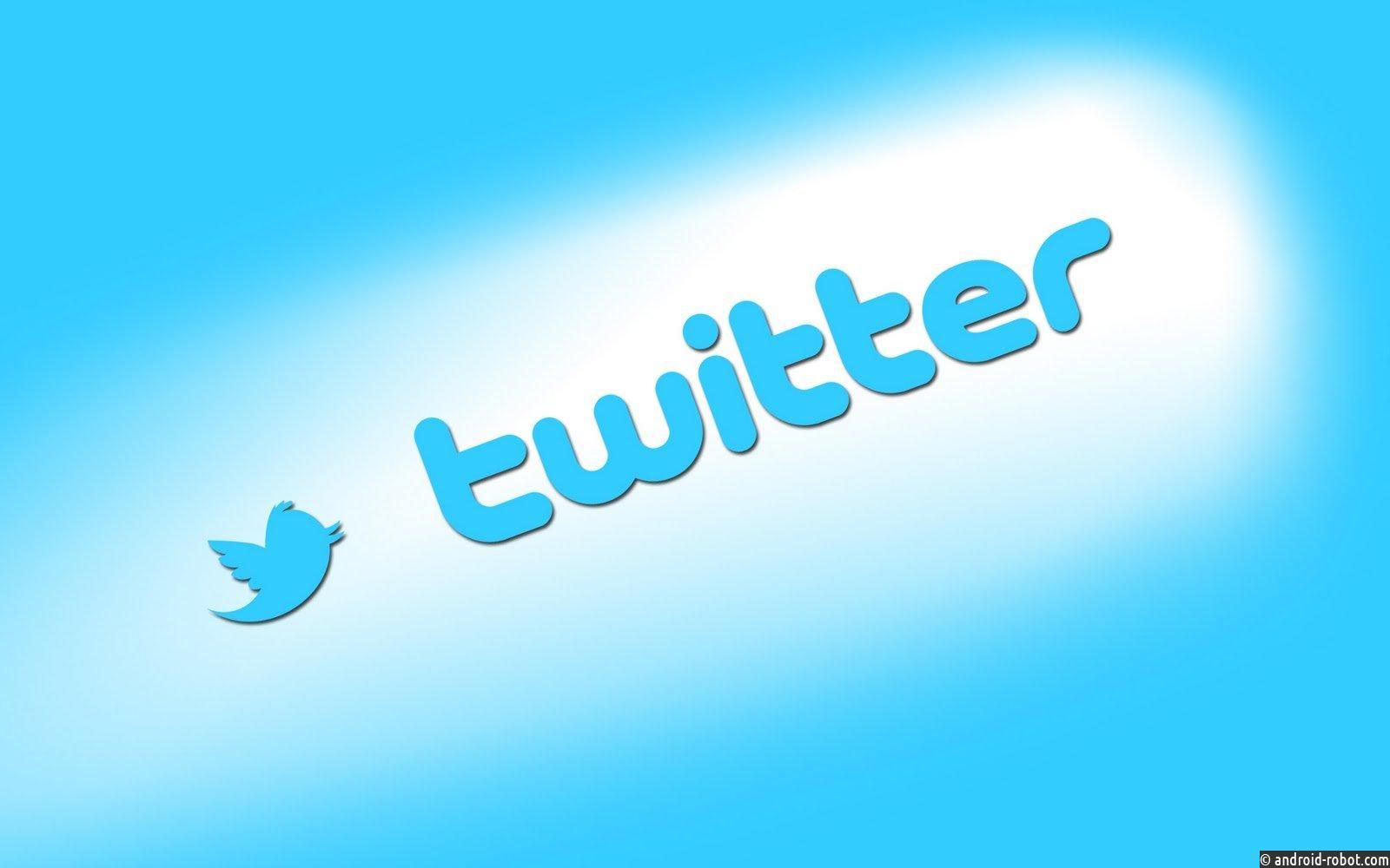 Twitter приобретает компанию Magic Pony