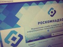 В Российской Федерации заблокировали Amazon.com