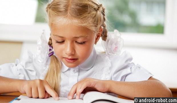 Роскомнадзор заблокировал интернет-ресурсы сготовыми домашними заданиями для школьников