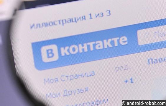 Moyo.tv запускает приложение для просмотра контента «Вконтакте» через телевизор