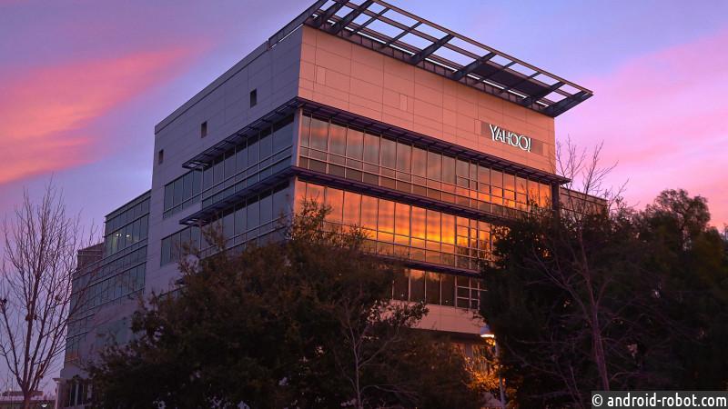 Yahoo! выставил на реализацию патенты на $1 млрд