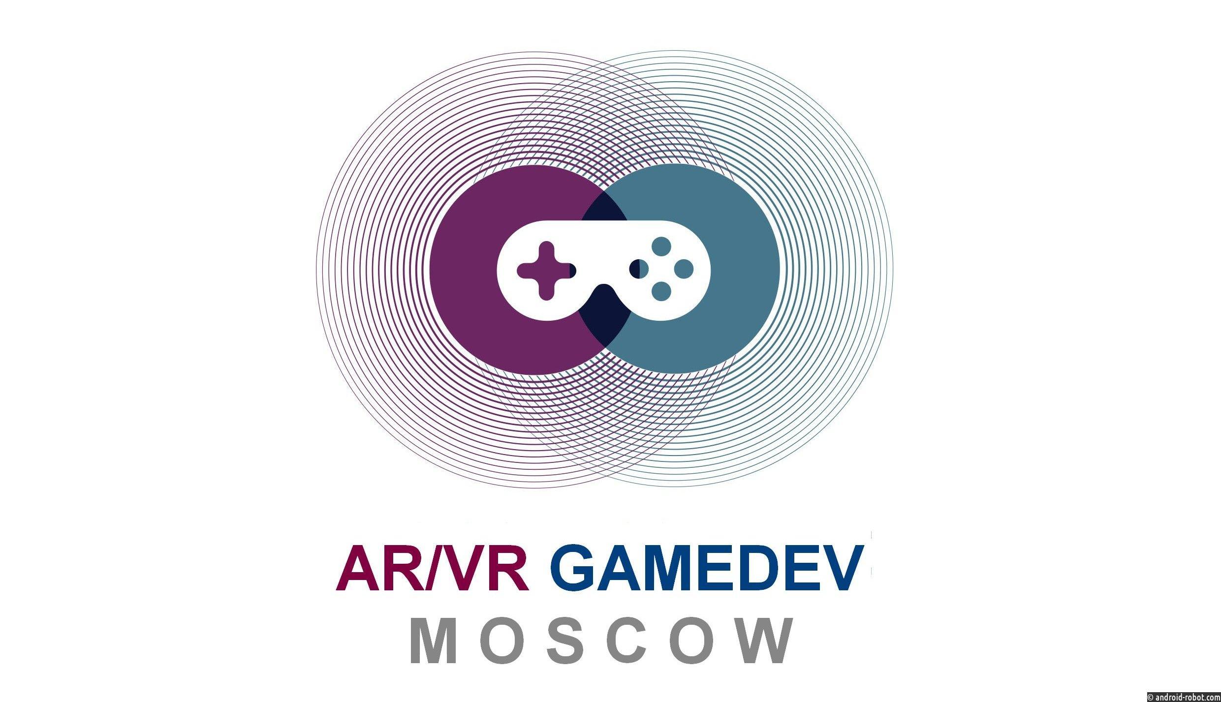 В Москве состоится киберспортивный VR турнир