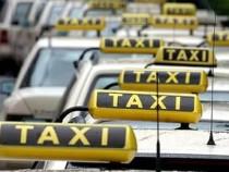 В России появился собственный аналог Uber