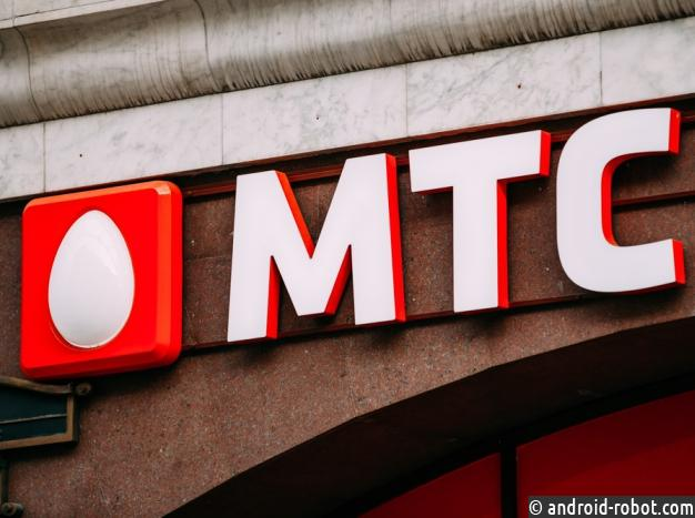 МТС вводит оплату сбаланса телефона вофлайн-рознице