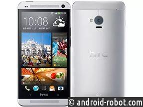 HTC Sailfish