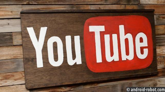 Вскоре наплатформе You Tube будет запущено телевидение