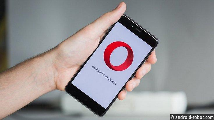 Сделка попродаже Opera китайским инвесторам за1,2 млрд долларов сорвалась