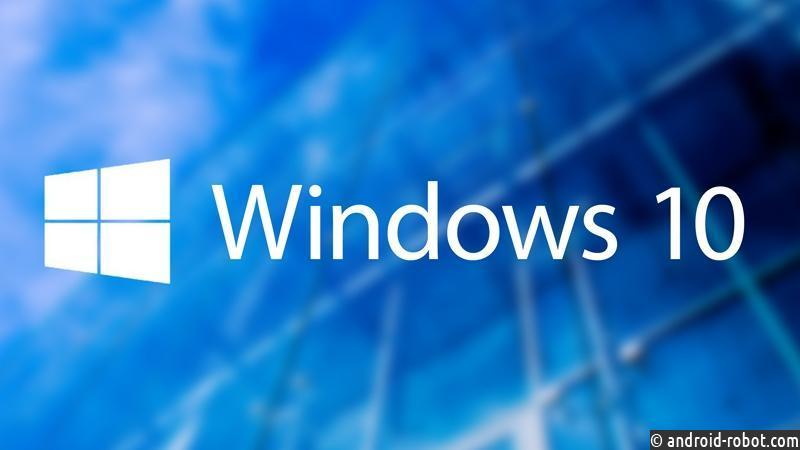 Microsoft признала провал собственных планов поWindows 10