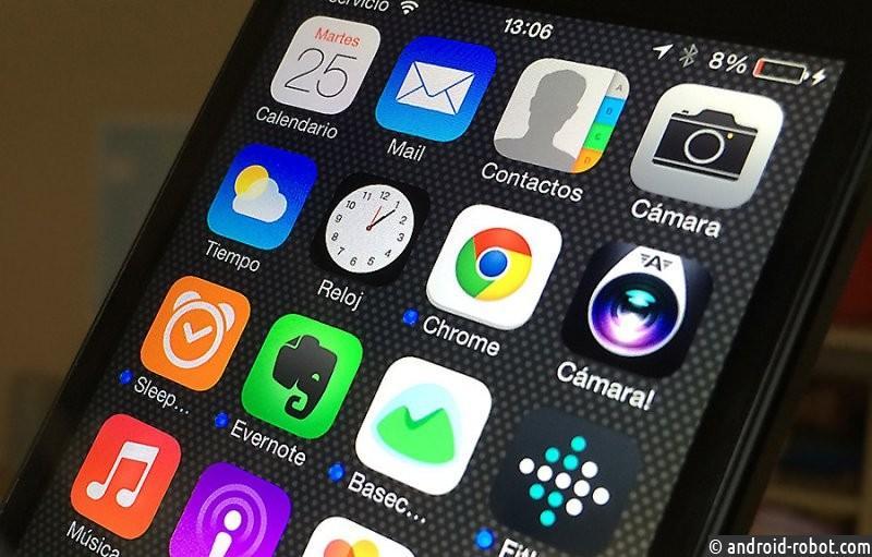 Вышли общедоступные беты iOS 10, macOS Sierra, watchOS 3