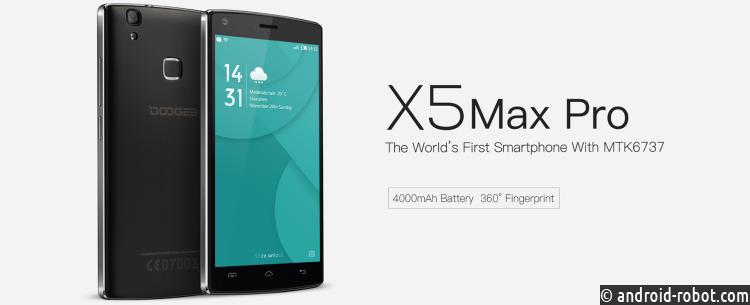 Doogee MAX Pro X5