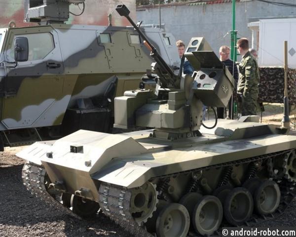 В Российской Федерации в2017г. пройдут тестирования военных роботов