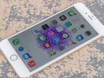 НеiPhone 7. СМИ узнали оназвании нового телефона Apple