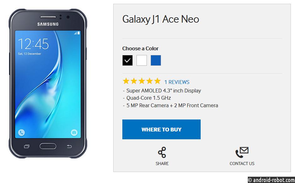 Самсунг представила бюджетный смартфон Galaxy J1 Ace Neo