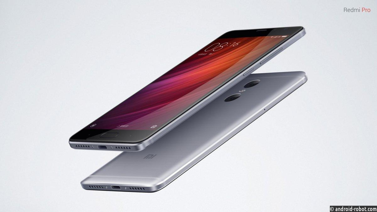 Xiaomi представила флагманский смартфон Redmi Pro