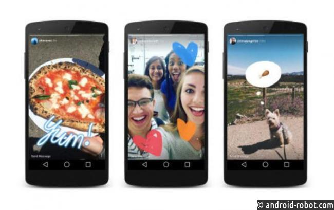 Социальная сеть Instagram представила функцию исчезающих фотографий