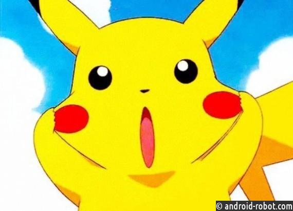 Игра Pokemon Goувеличила объемы реализации внешних аккамуляторных батарей на101%