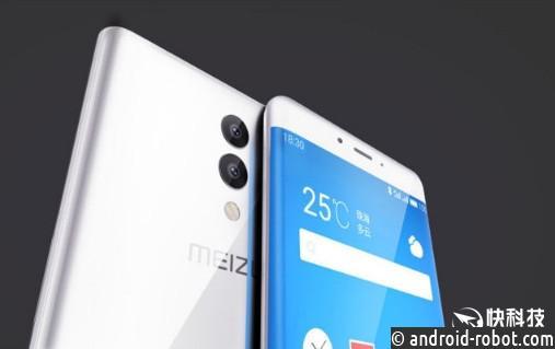 Смартфон Meizu Metal 2