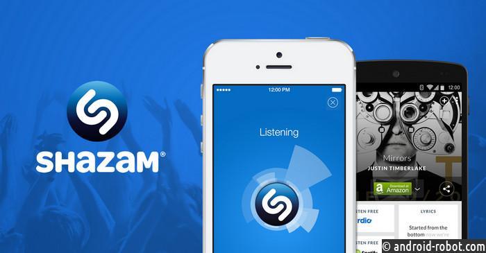 Русские юзеры получили бесплатный доступ кмузыке через Shazam