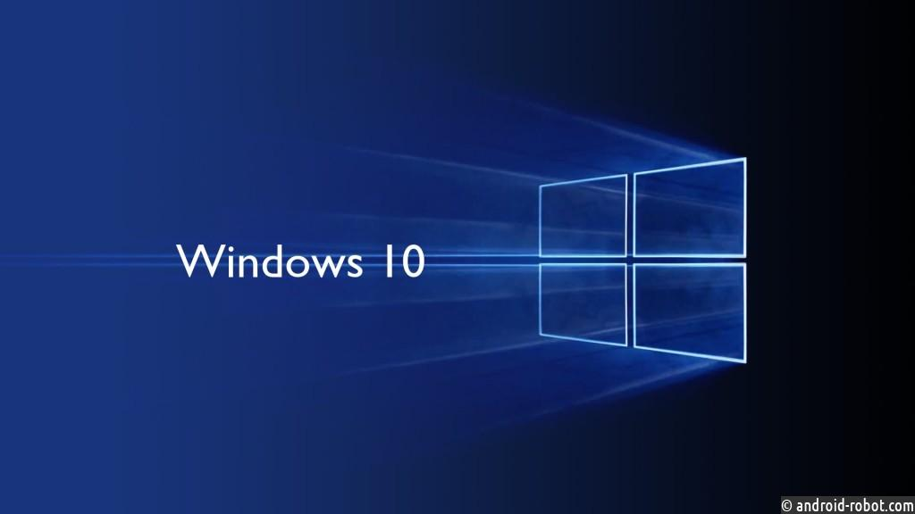 Бизнес не желает менять Windows 7 наWindows 10