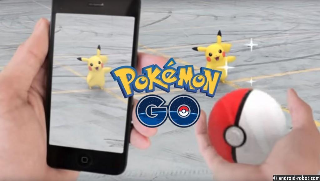 Названа главная опасность для приверженцев игры PokemonGO