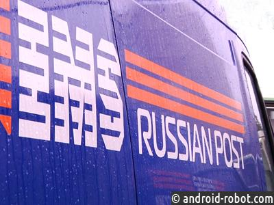 Почта Российской Федерации перейдет на новейшую интернациональную систему денежных переводов PosTransfer