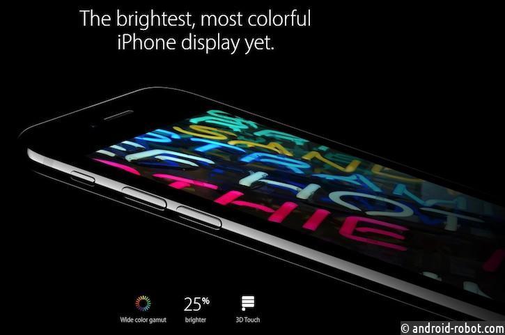 Экран iPhone 7 признали лучшим извсех существующих