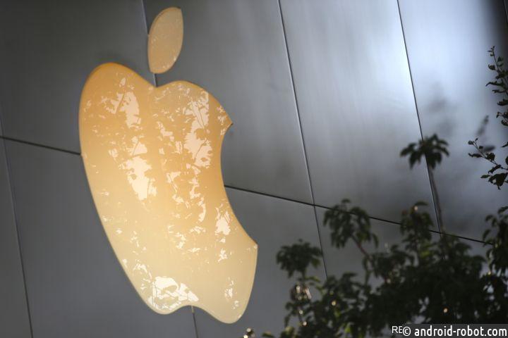 Apple «изобрела» бумажный пакет