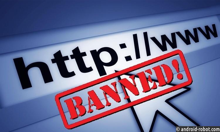 Доменное имя сайта «Либрусек» исчезнет доконца года