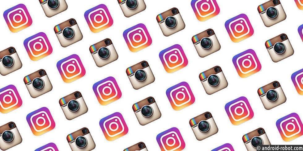 Социальная сеть Инстаграм освободится откарт скадрами пользователей
