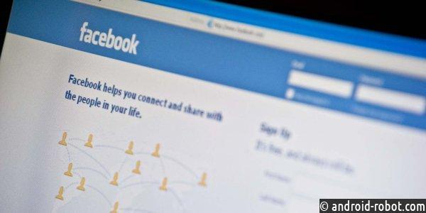 Фейсбук и Твиттер присоединились кпартнерской сети СМИ для улучшения поиска данных