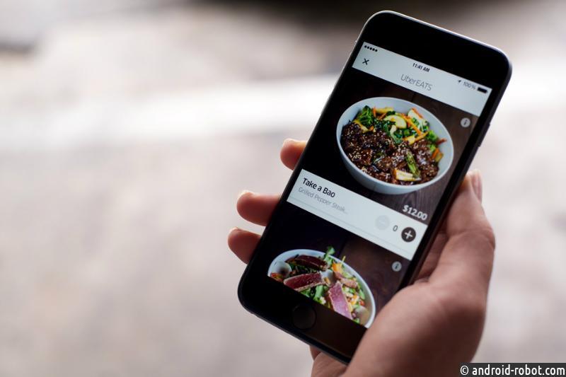 Uber начнет доставку еды в24 государствах мира