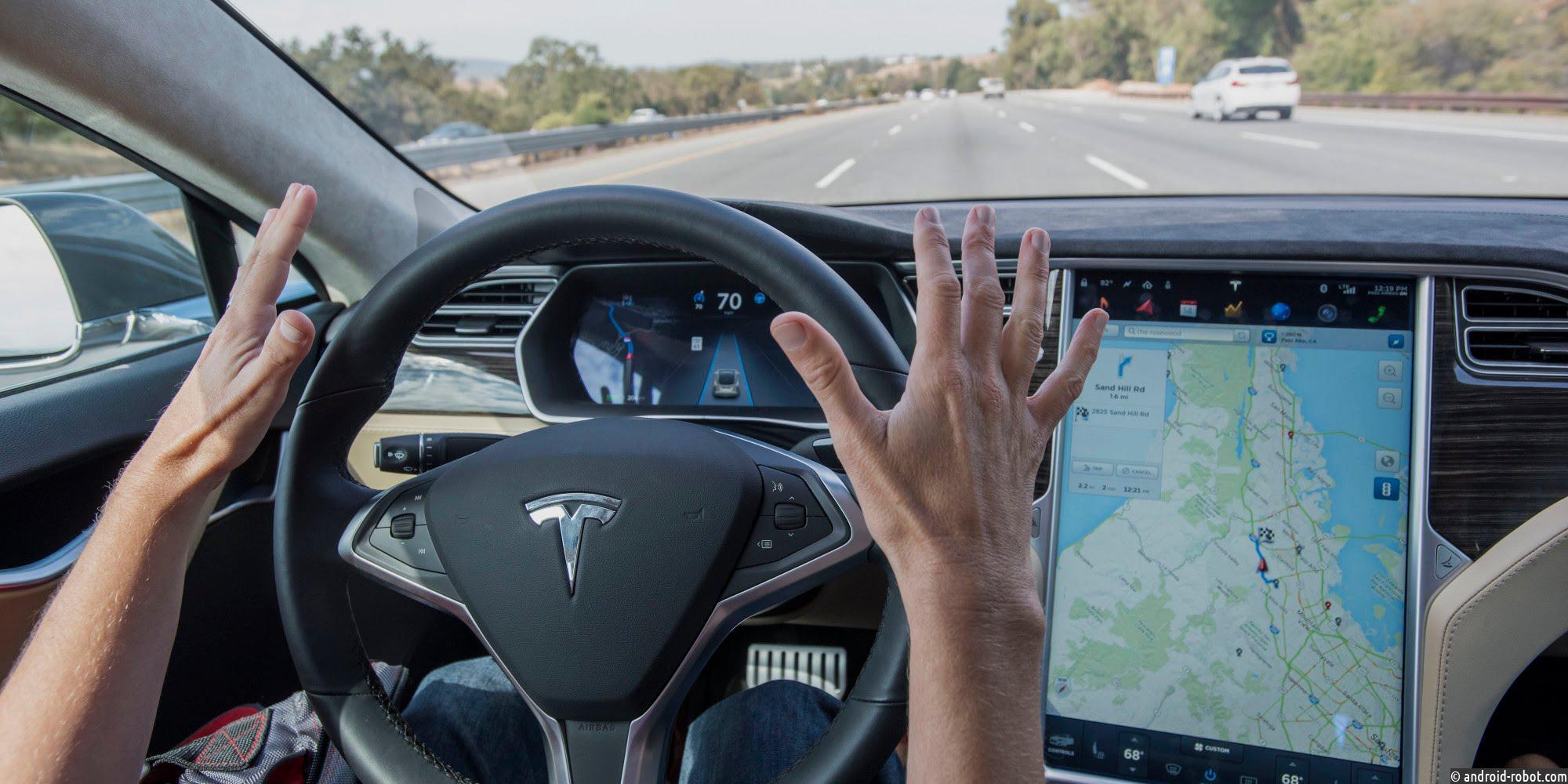 Компания Tesla усовершенствует автопилот