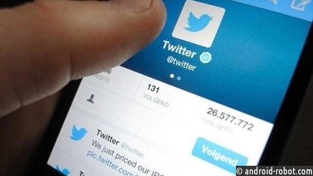 Социальная сеть Twitter снимет ограничения надлину сообщений