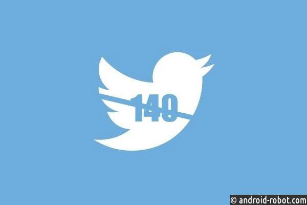 Социальная сеть Twitter позволил публикацию длинных постов