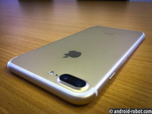Начало продаж iPhone 7 вызвал хаос вцентре столицы