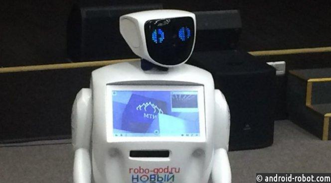 Робот-андроид прочел лекцию студентам калининградского университета