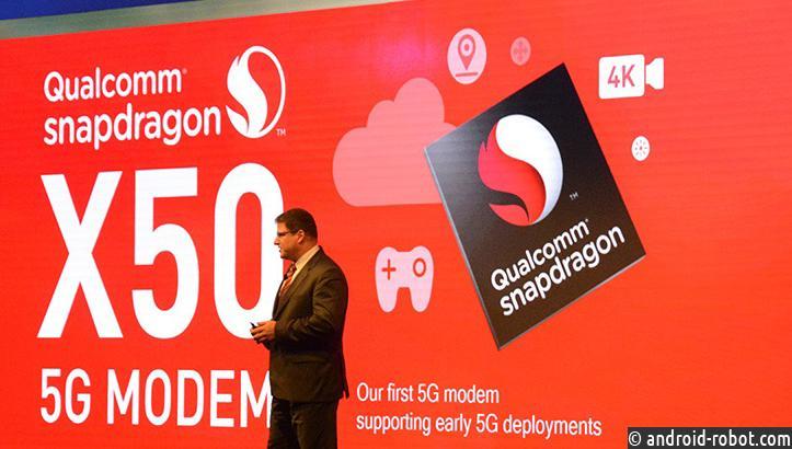 Qualcomm анонсировала три новых чипа Snapdragon