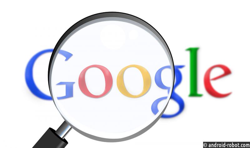 Google вовторник представит смартфоны под собственным брендом