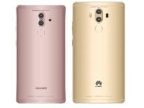 Huawei представил две модификации Mate 9