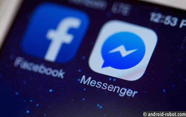 Facebook добавил всвоём мессенджере «скрытые беседы»