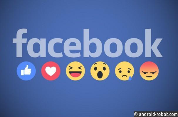 Социальная сеть Facebook запустила приложение для торговли вещами среди пользователей