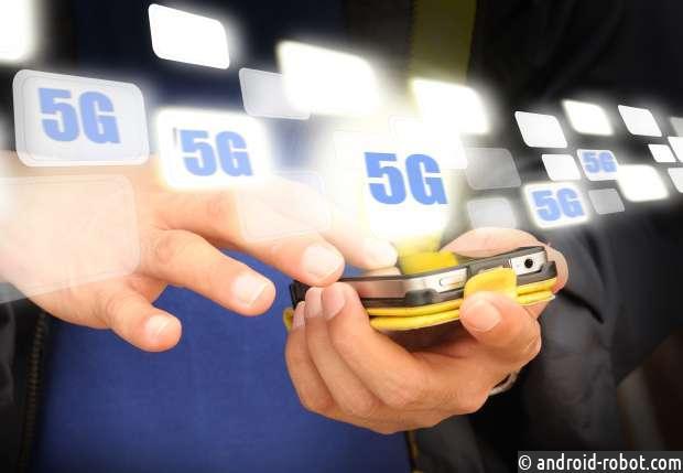 Qualcomm анонсировала первый 5G-модем для телефонов