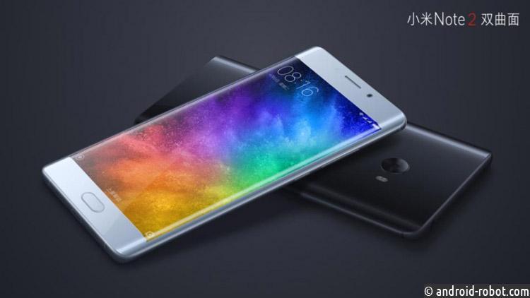 Раскрыты достоверные технические данные Xiaomi MiNote 2 сдвойной камерой